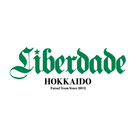 リベルダージ北海道 ロゴ