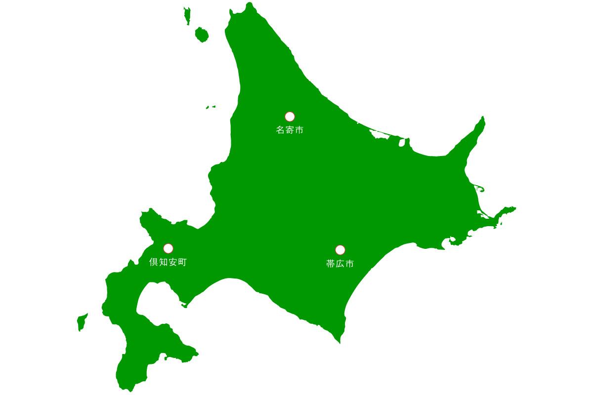 北海道内の活動紹介について
